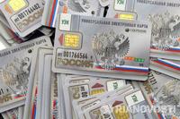 ФМС предлагает полностью отменить выдачу паспортов с 2016 года