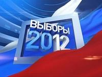 Центризбирком утвердил результаты выборов, несмотря на жалобы