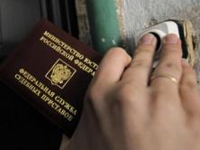 Жительница Тамбовской области угрожала судебным приставам ножом
