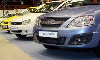АвтоВАЗ запустил онлайн-продажи Lada
