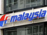 В Малайзии уверены, что пропавший Boeing был угнан