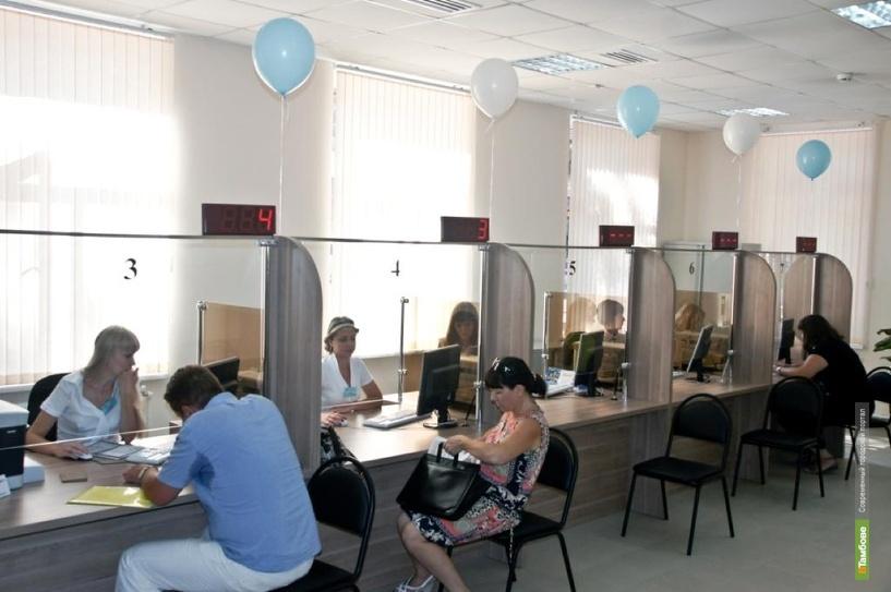Многофункциональный центр теперь есть и в Сосновке