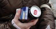 В Госдуме предлагают запретить импорт табака и алкоголя