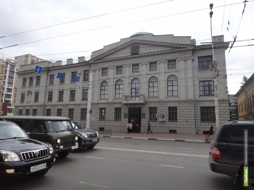 Трём аспирантам ТГТУ назначили стипендии Президента и Правительства