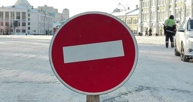 В выходные центр города будет недоступен для автомобилистов
