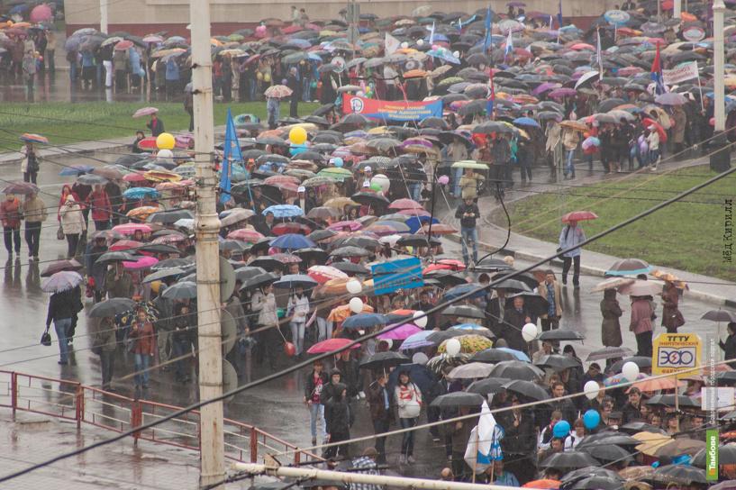 В Тамбове состоится митинг «За достойный труд»
