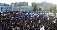 Тамбовчане отметили годовщину присоединения Крыма