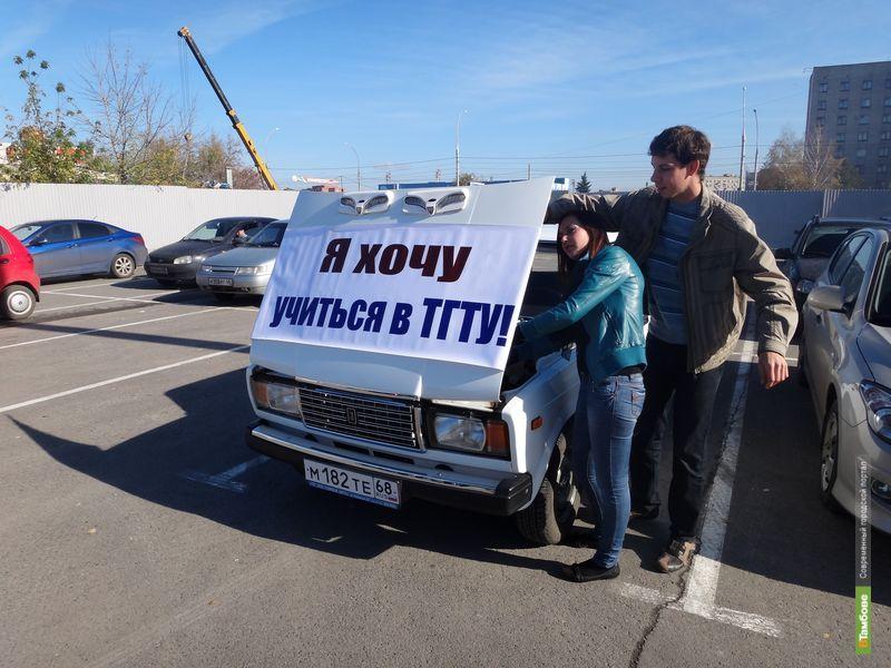 Молодые тамбовчане устроили протестный автопробег