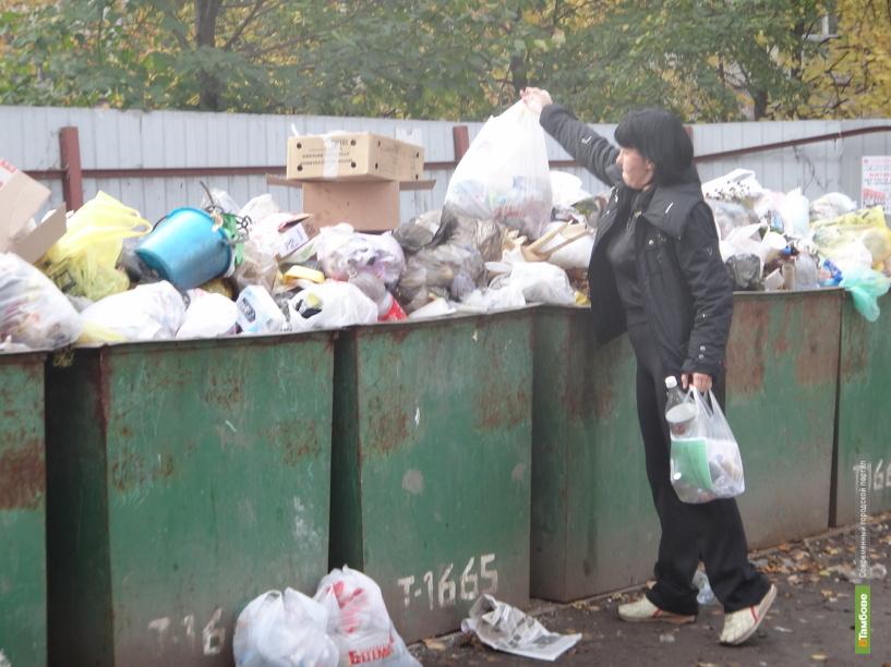 На Тамбовщине построят новый полигон для захоронения отходов