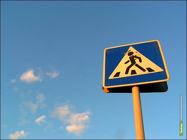 Шубе и «восьмерке» не хватило места на пешеходном переходе