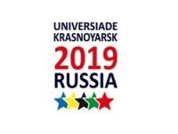 Зимняя Универсиада-2019, скорее всего, пройдет в Красноярске