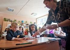 Развитие дополнительного образования в тамбовских школах обошлось в 70 млн рублей
