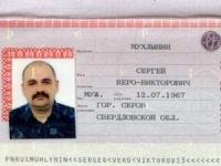 Екатеринбуржцу записали в паспорт отчество и «матчество»