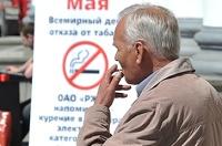 Госдума узаконила штрафы за курение на детских площадках