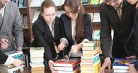В Тамбове стартует акция «Подари книгу библиотеке»