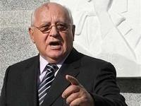 Профсоюз граждан России требует суда над Горбачевым