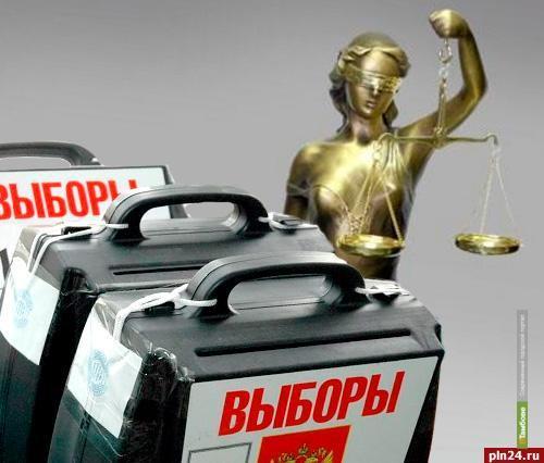 Ассоциация юристов России «вербует» студентов на выборы