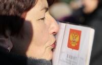 Депутат предлагает превратить паспорта в патриотические пособия