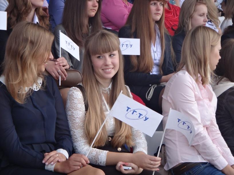 Учащиеся ТГТУ получили президентские стипендии