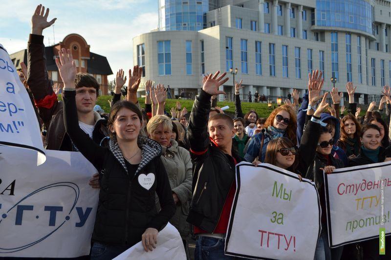 Студенты ТГТУ готовы провести очередной митинг