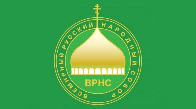 Тамбовский губернатор участвует в работе Всемирного Русского Народного Собора