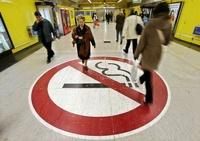 Депутаты установили ценник на курение в общественных местах