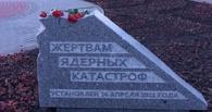 Тамбовчане почтили память жертв Чернобыльской аварии