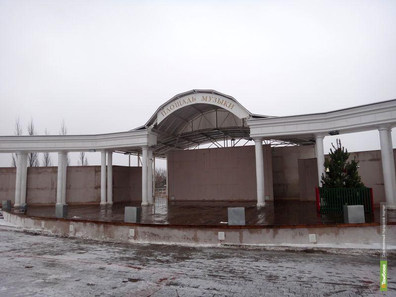 Площадь Музыки может превратиться в Колизей