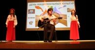 В ТГУ стартует ежегодный фестиваль «Дни национальных культур»