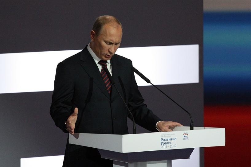 Владимир Путин: Россия выполнит социальные обязательства, несмотря на цены на нефть