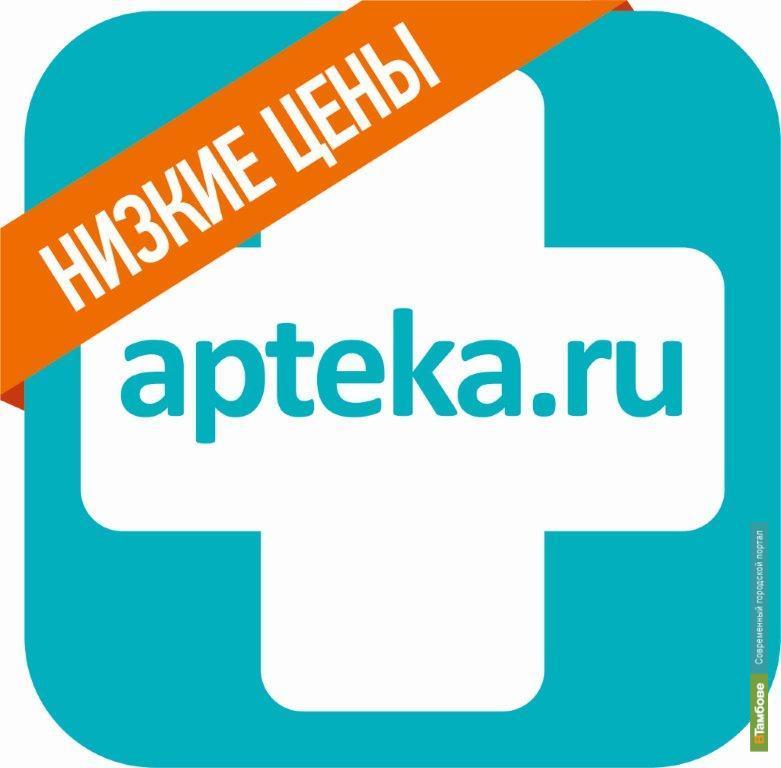 Apteka.ru оказалась в числе самых влиятельных фармсайтов