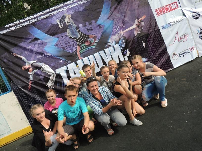 На фестиваль «Танцуй, Тамбов!» продолжают поступать заявки