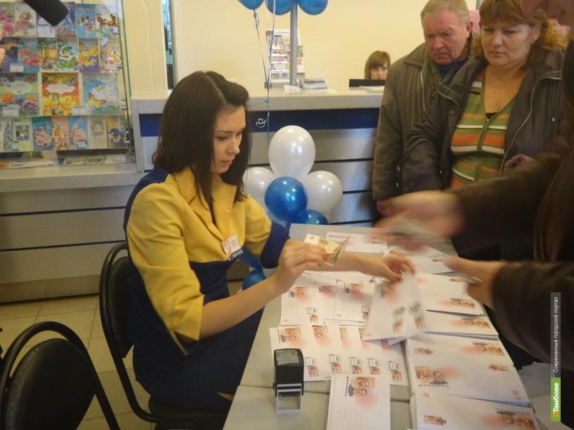 Работники «Почты России» будут отдыхать на один день меньше остальных тамбовчан