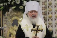 Студентов МГУ загоняют на встречу с патриархом