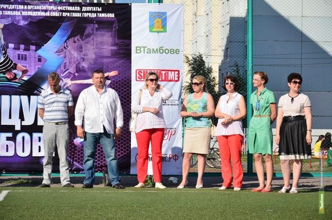 В Тамбове завершены отборочные туры фестиваль-конкурса уличных танцев «Танцуй, Тамбов»