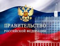 Губернатор Олег Бетин примет участие в правительственном совещании
