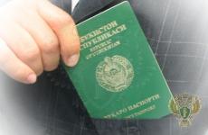 Мичуринца осудили за предоставление жилья мигрантке