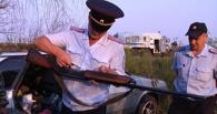 В регионе стартовала операция «Браконьер-осень»