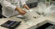 Власти нашли деньги для беженцев у предпринимателей