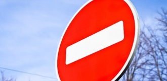 Из-за митинга движение автомобилей возле «Кристалла» будет недоступно