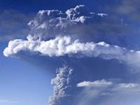 Воздушное пространство над Германией закроют из-за вулкана