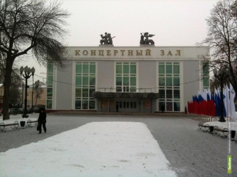 В «Тамбовконцерте» после ремонта появится органный зал
