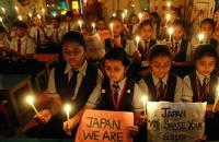 В Японии вспоминают жертв землетрясения 11 марта 2011 года