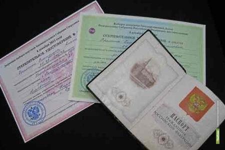 """Больше половины открепительных удостоверений для тамбовчан """"ушли"""" в народ"""