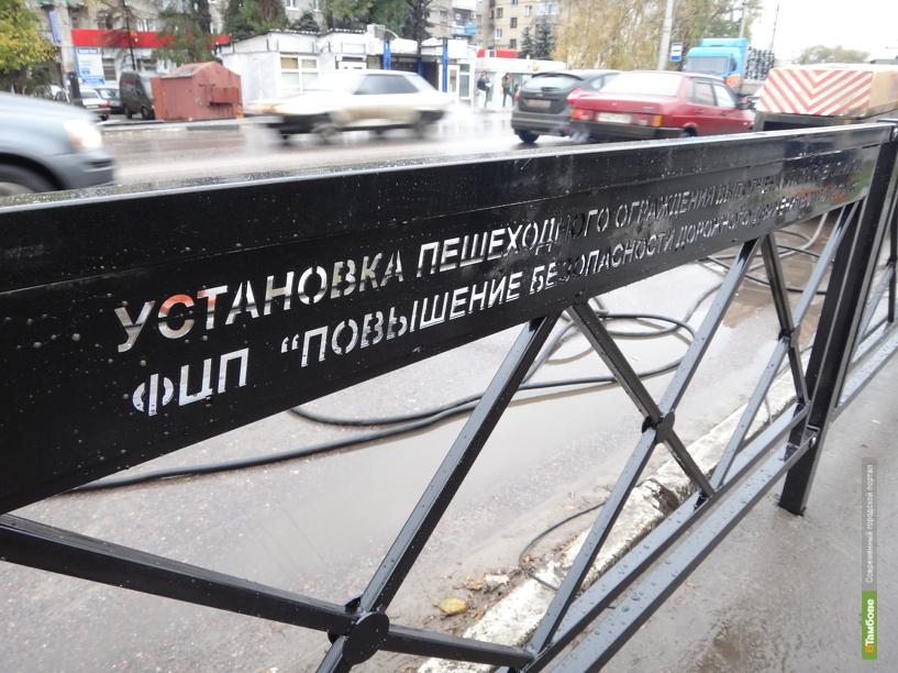 Программа по безопасности дорожного движения на Тамбовщине показала средний результат