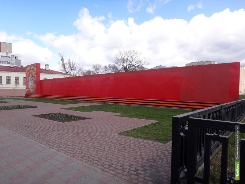 С Советской исчезла надпись в память о Великой Отечественной войне