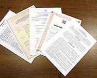 Кадастровый паспорт начали выдавать через интернет