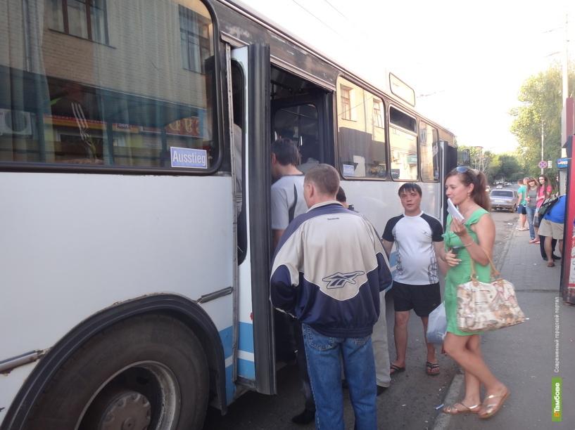 Общественный транспорт Тамбова временно изменит маршрут