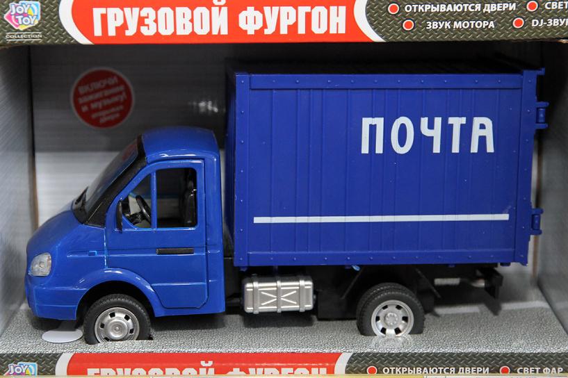 Почта России взялась за доставку посылок из Интернета