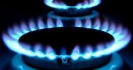 Теперь официально. Украина получила от России скидку на газ